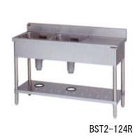 ●商品名:業務用 マルゼン 2槽台付シンク BST2-186L ●品名:二槽台付シンク・バックガード...