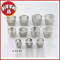 茶こし 茶漉し ●商品名:パール金属 葉乃園 18-8深型きゅうす用茶漉し 茶こし 45mmC-11...