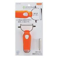 ●商品名:パール金属 ECO Profit ピーラー 皮剥き器 ORANGE[替刃1枚付] ●切れ味...