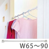 ●室内洗濯物干しに便利なつっぱり棒です。●瞬間ストッパー(特許取得済)で「つける・はずす」がワンタッ...