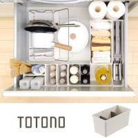 ●引き出し内のごちゃつきやすい調味料やキッチンツールなどをスッキリ収納して、調理の作業性もアップです...