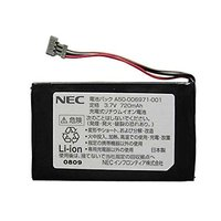 ※通常3〜4日営業日以内に発送します。 リチウムイオン電池 3.7V 720mAh