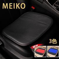 商品名:PUレザークッション材質:合成皮、シリコン運転席などに敷いて使う、シングルタイプのクッション...