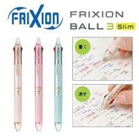 フリクションボールペン 3色スリム 0.38mm