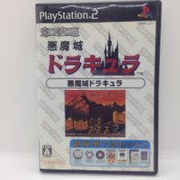 オレたちゲーセン族 悪魔城ドラキュラ/プレイステーション2(PS2)/箱・説明書あり|meikoya