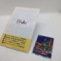 オレたちゲーセン族 悪魔城ドラキュラ/プレイステーション2(PS2)/箱・説明書あり|meikoya|06