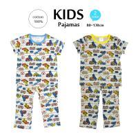 ちびっこ達に人気の車柄のパジャマが入荷! 男の子らしいホワイトとグレーの2色展開です。 この時期は、...