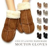ハンドメイドで丁寧に作られた、ミトンタイプのムートン手袋です。 上質羊革×内側は一面ムートンファー ...