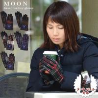 英国の高級生地「ムーン」のツイードを採用した羊革手袋です。 さらに、iPhoneなどスマートフォンの...
