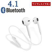 ワイヤレスイヤホン Bluetooth...