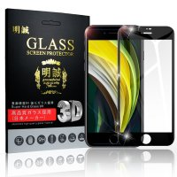 iPhone SE 第2世代 iPhone7 iPhone8 強化ガラスフィルム 画面保護 ガラスシート スマホフィルム 全面保護シール スクリーンフィルム ソフトフレーム