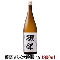 獺祭 純米大吟醸 45 1800ml だっさい