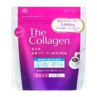資生堂コラーゲン高美活パウダーW 126g(NEW)(1回のご注文は48ケまでになります。)