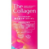 資生堂 ザ・コラーゲン タブレット 126錠(新製品)発送までに数日かかる場合がございます。(1回の..