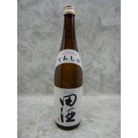 田酒 特別純米 日本酒 720ml 2019年詰