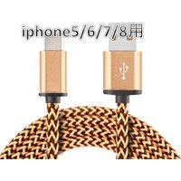関連キーワード:iphone5 iphone5s iphone5c iphone se iphone...