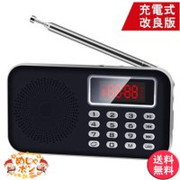 メーカー・ブランド:ZERO START  【周波数範囲】FM:70-108MHZ、AM:522-1...