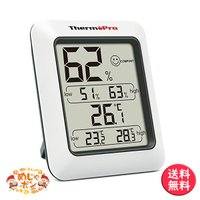 デジタル湿度計  メーカー・ブランド:ThermoPro  【最高最低温湿度の表示】湿度計は現在の室...