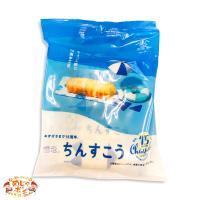 ちんすこう  送料無 雪塩 ポイント消化 500 食品 お菓子 ちんすこう6個(2×3袋) 沖縄 お土産 おすすめ