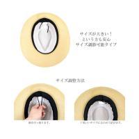 [ランキング2位!] シンプルペーパー中折れつば広ハット UV 対策 紫外線 カット 帽子 UVケア UV対策 レディース ラッピング不可※メール便不可