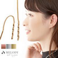◆比べてください!日本製◆ 細いラインがゆらゆら揺れて耳元を演出してくれるアメリカンピアス。繊細で上...