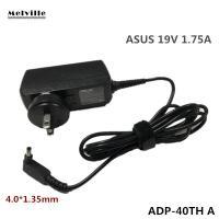 【製品仕様】 ACアダプター型番:ADP-40TH A OUTPUT:19V 1.75A INPUT...