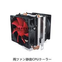 値500円のCPU放熱用シリコングリス(10g/一本)を付属します。  【製品仕様】 ■6mmヒート...