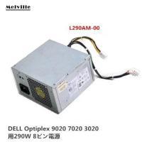 【製品仕様】  ●対応機種:DELL Optiplex 3020 7020 9020 T1700 M...