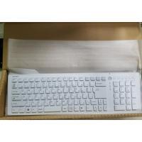 純正新品 SONY VAiO ワイヤレスキーボード VGP-WKB11日本語キーボード白【代引可】