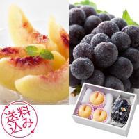 「広島県産三次ピオーネ」は、深みのある色艶と気品のある形から「黒真珠」とも称される逸品。大粒で後味す...