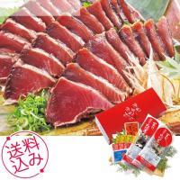 明神水産「藁焼き鰹たたき」は、藁焼きで香ばしく仕上げたモチモチ食感の戻り鰹たたき。一本釣りで漁獲した...