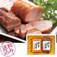「伊賀上野の里 つるし焼豚・ロースハムセット」は、良質の豚バラ肉をつるしてじっくりと焼きあげたつるし...