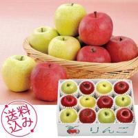 りんごの故郷から届く上質の味、青森県産サンふじ・王林セット3kg。 甘みの強さ、果汁の多さが特長のサ...