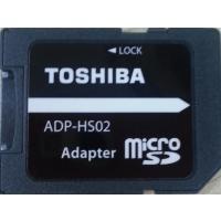 東芝製 microSDをSDに変換できるアダプター バルク品です。  外形寸法 32.0mm(L)×...