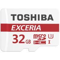 ・型番:THN-M302R0320 ・容量:32GB ・最大読込速度:90MB/s ・スピードクラス...