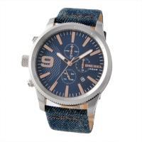 ■商品名 ディーゼル DIESEL DZ4450  クロノグラフ メンズ 腕時計 ■サイズ 縦×横×...