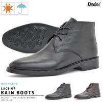 旬な一足を取り揃えているDedes【デデス】よりチャッカブーツが登場。 防水しようなので雨の日にも履...