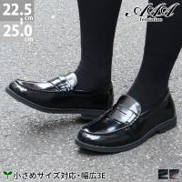 スクール ローファー 学生 通勤 通学 3E EEE  幅広 革靴 レディース 婦人 靴 対象商品2足の購入で5000円(税別)