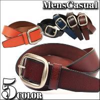 メンズベルト シンプルで使いやすい定番デザイン本革レザーベルト。 ベルト帯のグラデーション感が雰囲気...