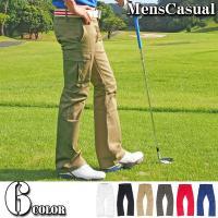 ゴルフウェアー/ゴルフパンツ  究極の美・シルエットと履き心地! 美脚・脚長効果抜群の立体的なバナナ...