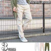 メンズジョガーパンツ 気軽に着用できるナチュラルなリネン綿麻ジョガーパンツ! 通気性の良い綿麻素材な...