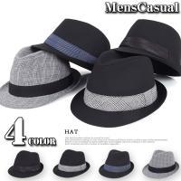 メンズ中折れハット帽子 定番で使える中折れハット帽子。ブラックベースにベーシックなブラックリボンや ...
