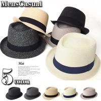 メンズ中折れハット  高級感のあるリボンデザイン中折れハット帽子です。 春夏のコーディネートに欠かせ...