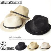 メンズ中折れハット  高級感のあるアンティーク加工ベルトバックルデザインの中折れハット帽子です。 春...