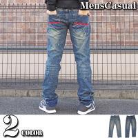 メンズジーンズ/メンズデニムパンツ  別注オリジナル/バックポケットのレッドテープラインがアクセント...