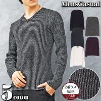 メンズニット/メンズセーター  高級感ある素材が上級コーデを支えてくれるニットセーター! ボリューム...