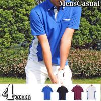 ゴルフ/メンズウェア/ポロシャツ  カジュアルウェアーのポロシャツとしても活用できるしっかりとした ...