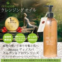 アロマの香りでリラックス 上質時間のプレミアムケア  ●ぬれた手でも使えるのでお風呂の中でゆったりく...