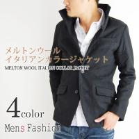 スタンドカラーがスタイリッシュなジャケットです。  すっきりしたシルエットながら存在感のあるジャケッ...
