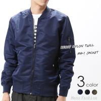 【コメント】 今季大流行のMA-1ジャケットの新入荷です!  こちらはシャリ感がたまらない高級感を演...